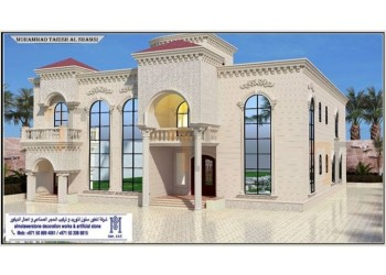 Artificial stone Villa design