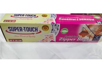 Super Touch Quick lock Zipper Bags 40x30 cm (30bags per pack)
