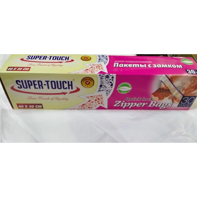 Super Touch Quick lock Zipper Bags 40x30 cm