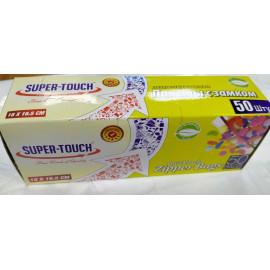 Super Touch Quick lock Zipper Bags (50bags per pack)
