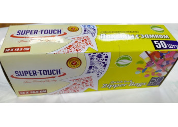 Super Touch Quick lock Zipper Bags 50bags