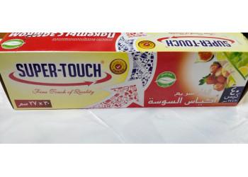 Super Touch Quick lock Zipper Bags (40bags)