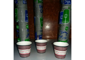 DISPOSABLE PAPER CUPS 2.5 oz (2000 cups per carton)