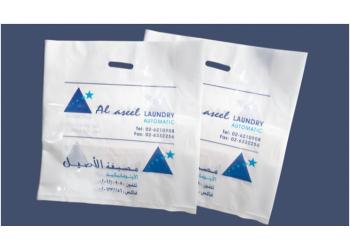 Laundry Bags Plain Rolls