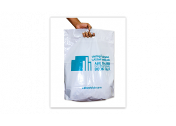 HDPE & LDPE Bags