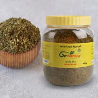 Zatar Baladi ( 500 Grams )