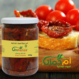 Dried Tomatoes ( 500 Grams )