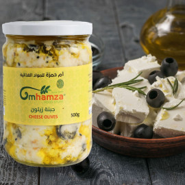 Cheese Olives ( 500 Grams )