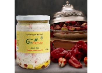 Labana Pomegranate ( 500 Grams )