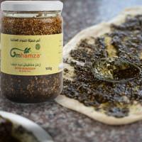Zatar Manaqish Thyme in olive oil ( 500 Grams )